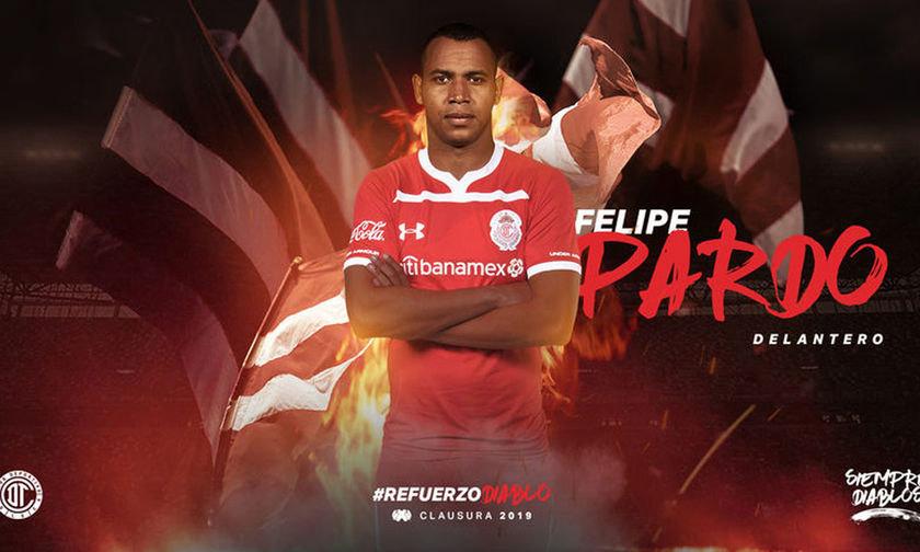 Συνεχίζει στο Μεξικό ο Πάρντο