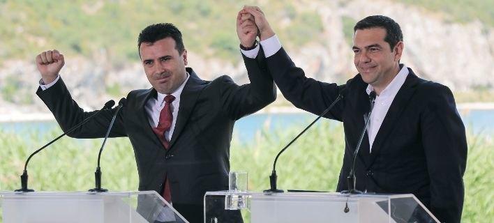Πέρασε η συνταγματική αναθεώρηση στην ΠΓΔΜ - Πλέον ονομάζεται «Βόρεια Μακεδονία»!