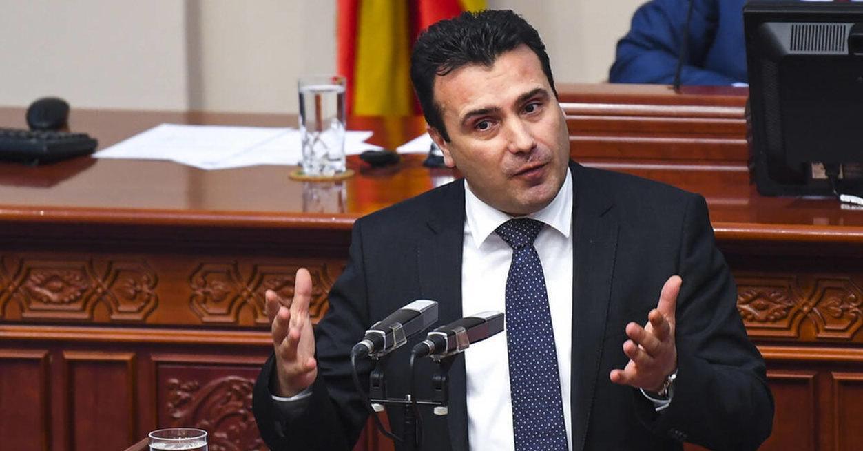 Η αντιπολίτευση στα Σκόπια θέλει πρόωρες εκλογές