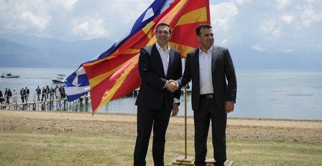 Τα επόμενα βήματα για την εφαρμογή της Συμφωνίας των Πρεσπών