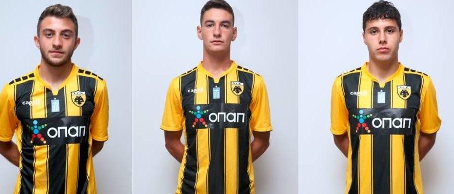 Τρεις παίκτες της ΑΕΚ κλήθηκαν στην Εθνική Νέων