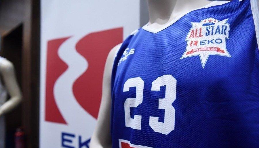 ΕΚΟ All Star Game: Το πλήρες πρόγραμμα της γιορτής του ελληνικού μπάσκετ