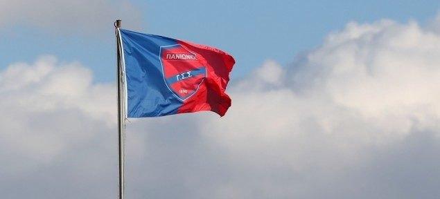 Πανιώνιος: «Μας εξανάγκασαν σε αποκλεισμό - Ντροπή στον Λουτσέσκου»
