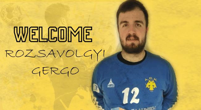 Ανακοίνωσε Ροζαβόλγκι η ΑΕΚ στο χάντμπολ (ΦΩΤΟ)
