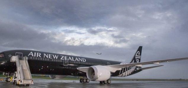 Συναγερμός στη Ν. Ζηλανδία: Ύποπτο αντικείμενο στο αεροδρόμιο του Ντούνεντιν (ΦΩΤΟ)