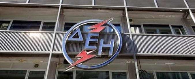 ΔΕΗ: Προχωρά η κατάσχεση 30,4 εκατ. ευρώ σε βάρος της Χαλυβουργικής