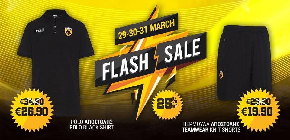 Αγοράστε σε τιμή ευκαιρίας από το AEK FC E-Shop προϊόντα της ομάδας (ΦΩΤΟ)