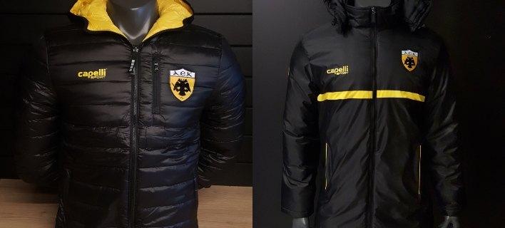 Σπέσιαλ προσφορά του AEK Concept Store με 25% στα επίσημα μπουφάν! (ΦΩΤΟ)