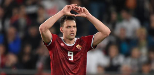 Προκριματικά Euro 2020: Ηττα εκτός... προγράμματος για την Κροατία - Σούπερ Ισραήλ, «σκόρπισε» την Αυστρία!