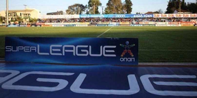 Super League: Το σημερινό πρόγραμμα και η βαθμολογία