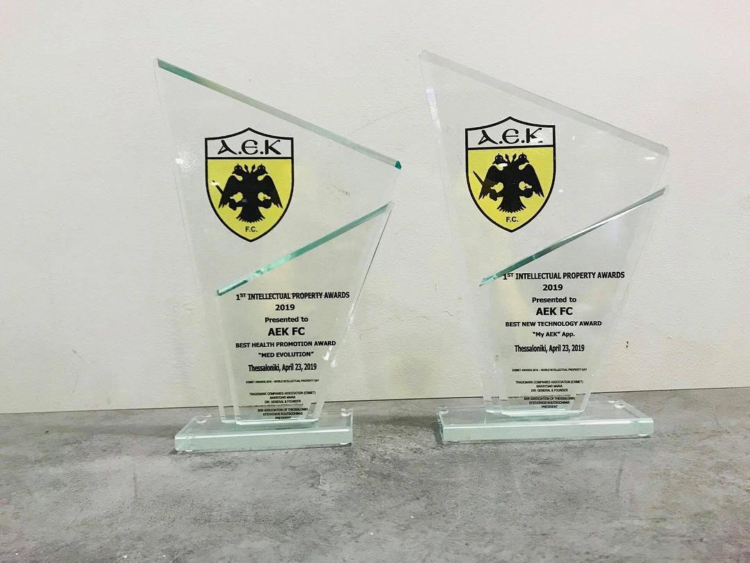 Τα δύο σημαντικά βραβεία της ΠΑΕ ΑΕΚ στο «ESIMET awards 2019»