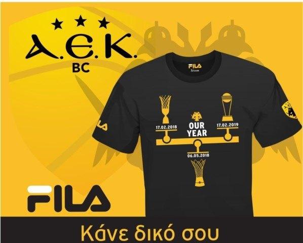 Τρομερό το νέο t-shirt της ΑΕΚ με τις τρεις κούπες! (ΦΩΤΟ)