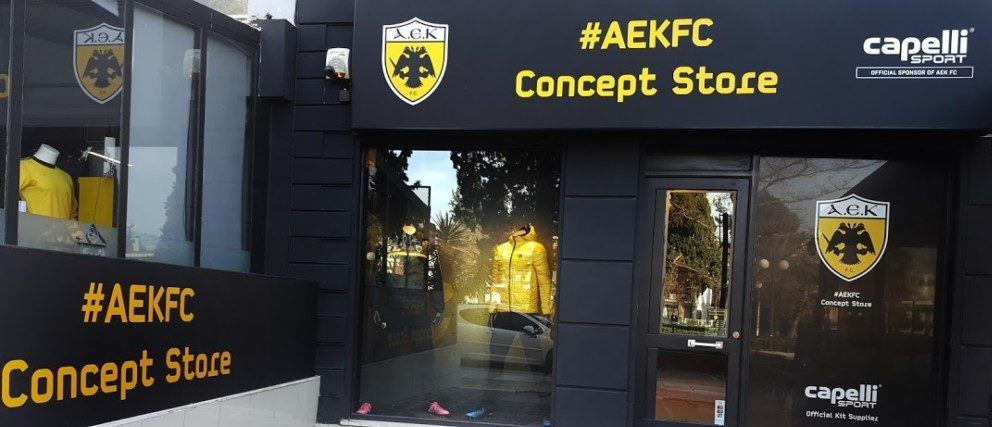 "H AEK γιορτάζει και ""κερνάει"" εκπτώσεις!"