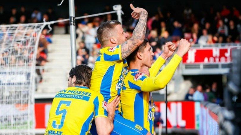 Η Βάαλβαϊκ κέρδισε με 5-4 με απίθανη ανατροπή στο 96' και στο 98' και ανέβηκε στην Eredivisie! (VIDEO)
