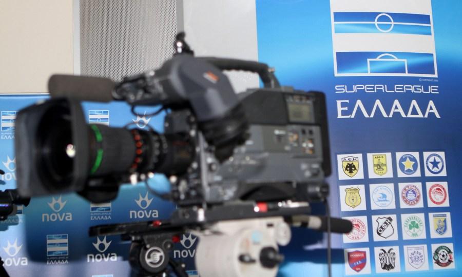 Στον «αέρα» τα τηλεοπτικά για πέντε ομάδες της Super League