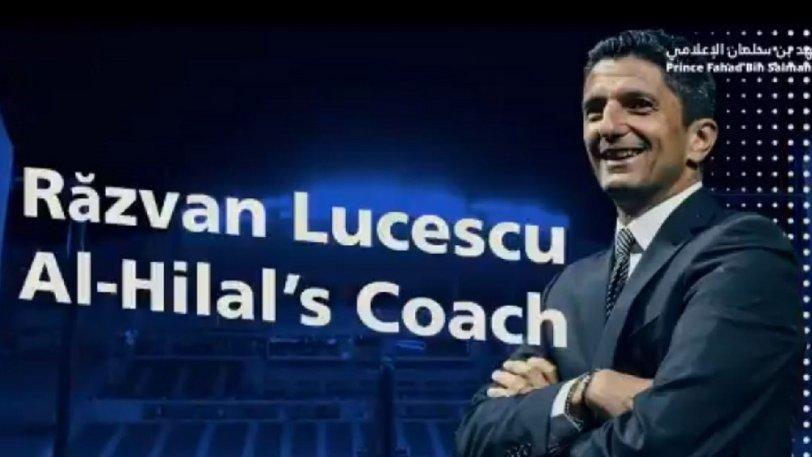 Ανακοινώθηκε από την Αλ Χιλάλ ο Λουτσέσκου: «Είμαι προπονητής στην πιο διάσημη ομάδα της Ασίας»