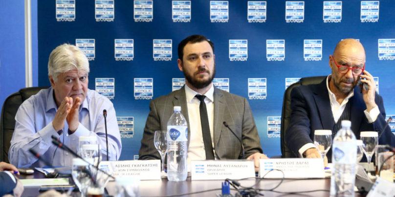 Κρίσιμο ΔΣ στη Super League την Τρίτη για την διεξαγωγή του νέου πρωταθλήματος