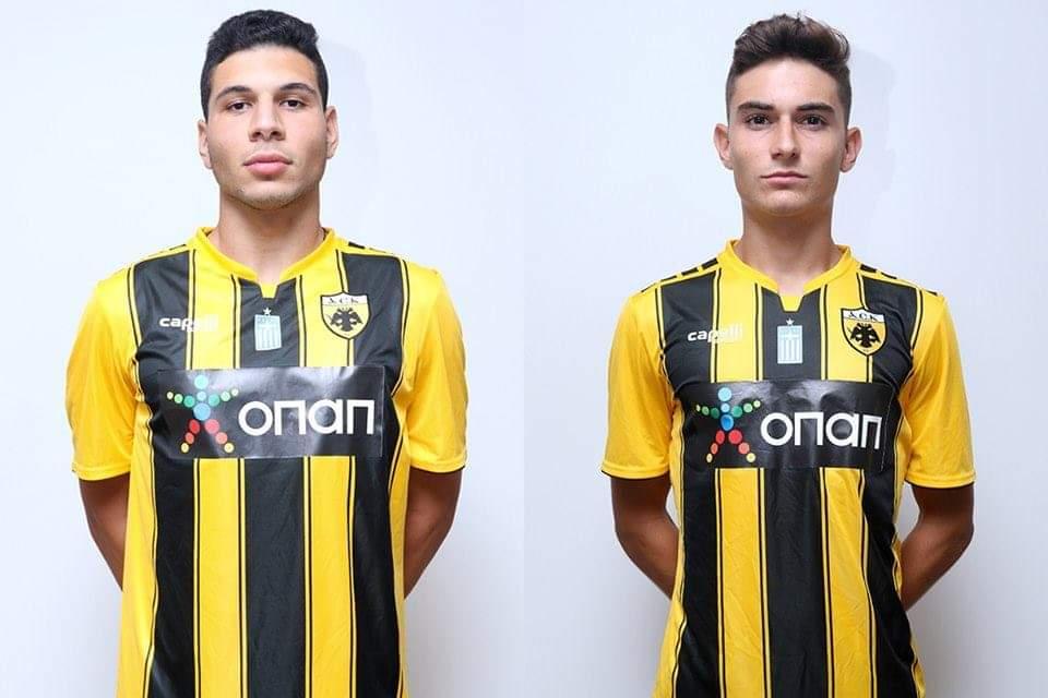 Έπαιξαν με την Εθνική οι παίκτες της ΑΕΚ Κ19 Αρβανίτης και Τσέλιος