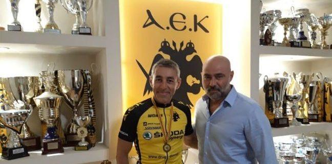 Η ΑΕΚ ευχαρίστησε τον Ιατρό-Ποδηλάτη Δημήτρη Κωνσταντή (ΦΩΤΟ)