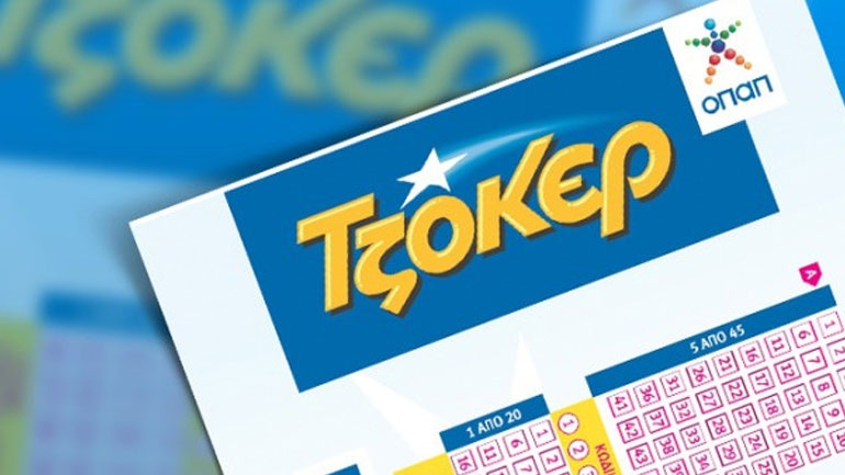 Καλοκαιρινό τζακ ποτ με 4,8 εκατ. ευρώ στο ΤΖΟΚΕΡ - Απόψε η μεγάλη κλήρωση