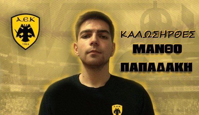Στο τμήμα eSports της ΑΕΚ ο Παπαδάκης! (ΦΩΤΟ)