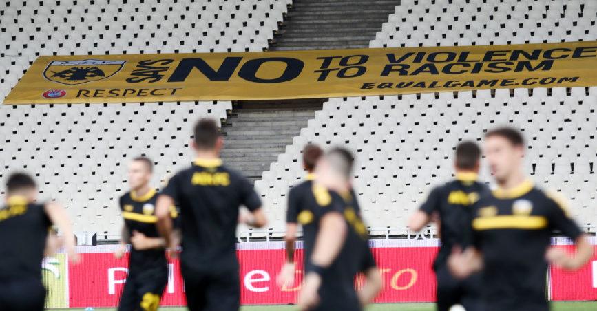 Το ζέσταμα των παικτών της ΑΕΚ (VIDEO)