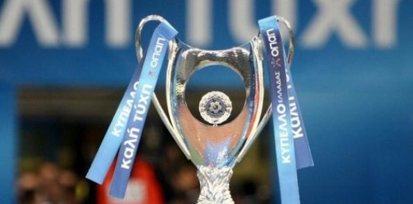 Στον «αέρα» τα τηλεοπτικά δικαιώματα του Κυπέλλου Ελλάδος