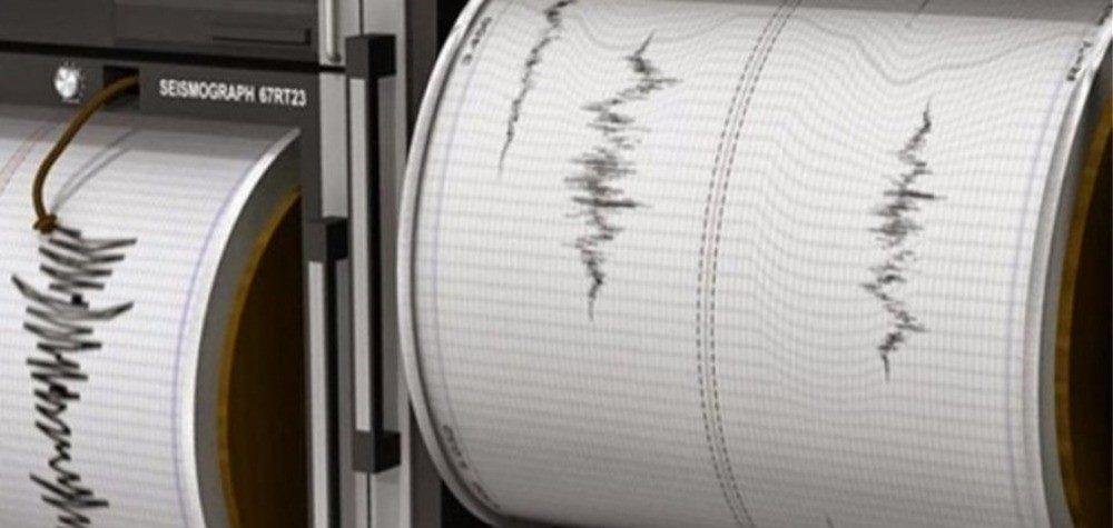 Ζάκυνθος: Σεισμός 3,7 Ρίχτερ τράνταξε το νησί