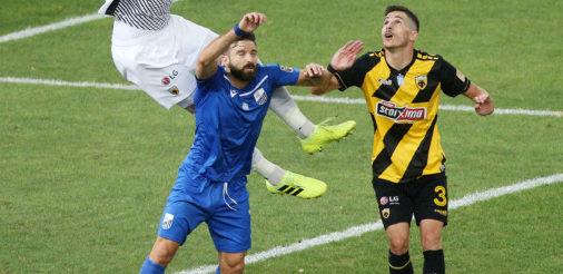 Βασιλόγιαννης: «Ήμασταν άτυχοι στο πρώτο γκολ της ΑΕΚ»