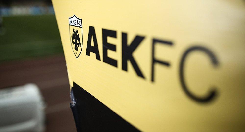Φάκελος AEK TV: Δύο χρόνια προεργασία, το σχέδιο