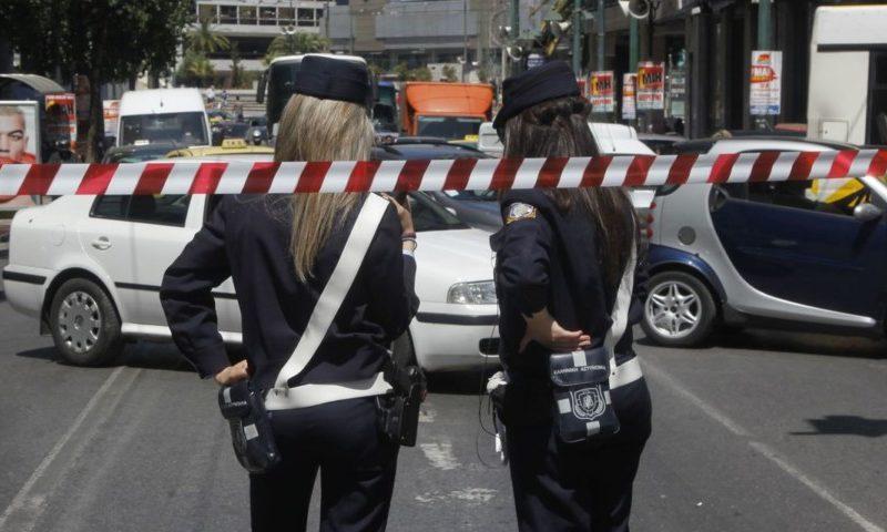 Κυκλοφοριακές ρυθμίσεις το Σαββατοκύριακο στην Αθήνα