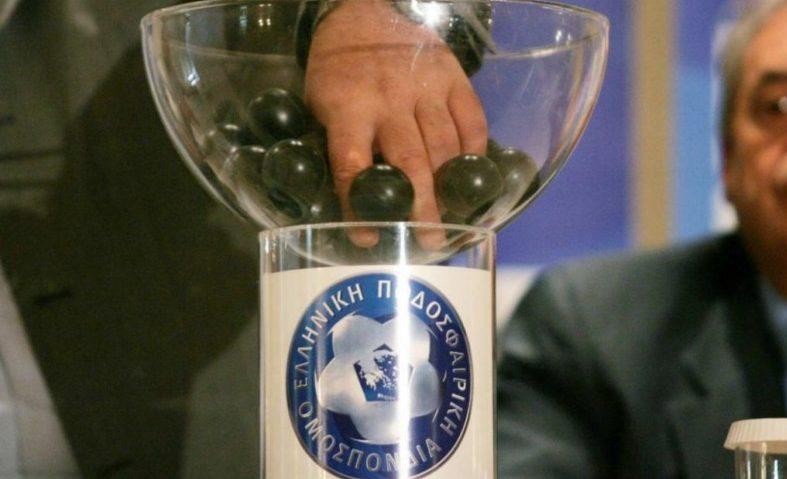 Τα ζευγάρια της 4ης φάσης του Κυπέλλου Ελλάδος
