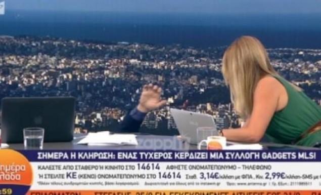 Έπεσε από την καρέκλα και χάθηκε από το πλάνο ο Γιώργος Παπαδάκης (VIDEO)