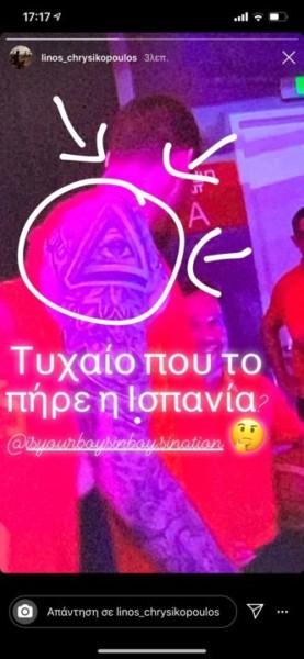 Ο Χρυσικόπουλος τρολάρει τον Sin Boy! (ΦΩΤΟ)