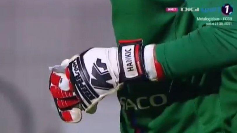 Τερματοφύλακας στη Ρουμανία είχε σκονάκι για τα πέναλτι και έδωσε την πρόκριση! (VIDEO)