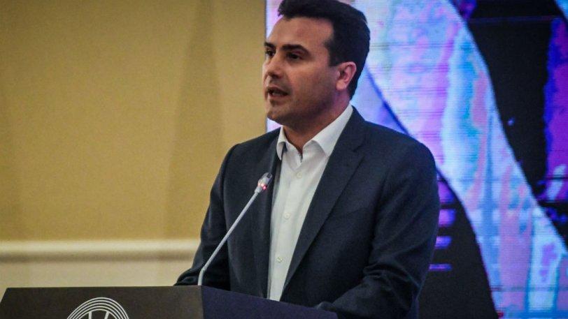 Ο Ζάεφ ανακοίνωσε εκλογές στην Β. Μακεδονία (VIDEO)