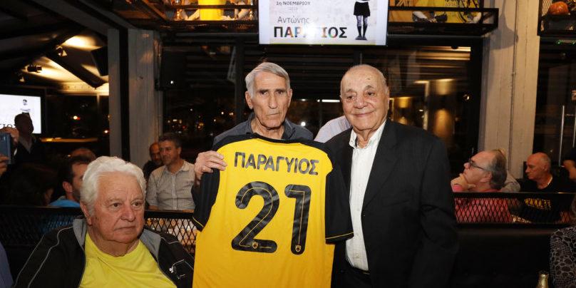 Η οικογένεια της ΑΕΚ τίμησε τον 90χρονο Παραγιό (ΦΩΤΟ)