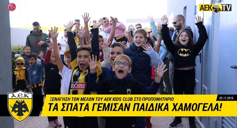 Τα Σπάτα γέμισαν παιδικά χαμόγελα! (VIDEO)