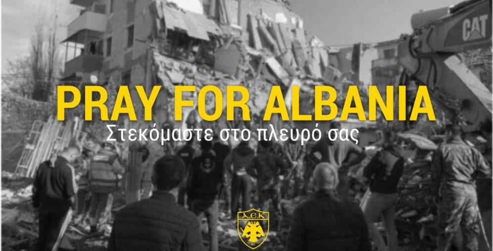 Η ΑΕΚ στο πλευρό της δοκιμαζόμενης Αλβανίας