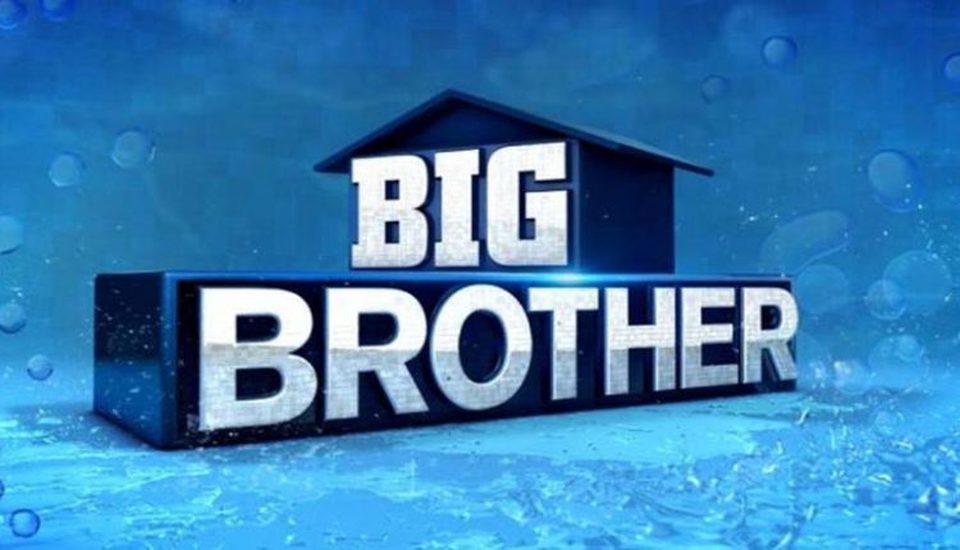 Big Brother: Ρεκόρ αιτήσεων στο ριάλιτι