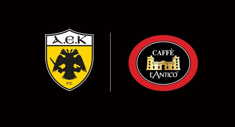 Έναρξη συνεργασίας της ΑΕΚ με τον CAFFÈ L'ANTICO
