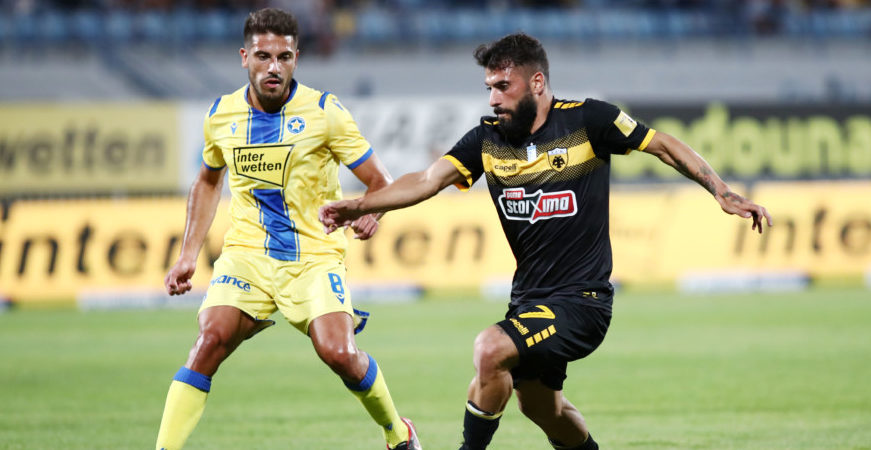 Ορίστηκε το Αστέρας Τρίπολης-ΑΕΚ του Κυπέλλου -Πότε θα γίνει το πρώτο ματς