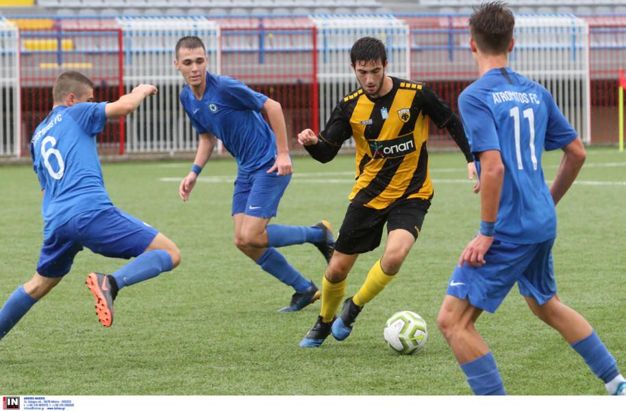 Εικόνες από το ματς της Κ17 Ατρόμητος-ΑΕΚ