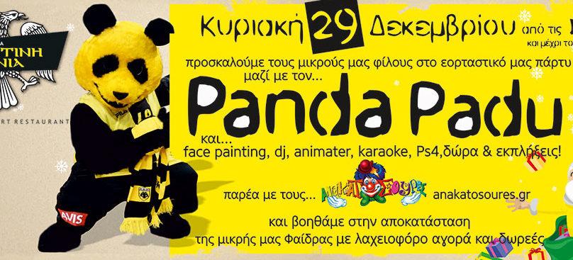 Αυτοί είναι οι πέντε νικητές του διαγωνισμού του enwsi.gr για την Κυριακή της Φαίδρας!