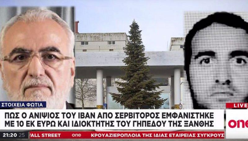 One Channel: «Ο ανιψιός του Ιβάν με τα 10 εκατομμύρια ευρώ, δούλευε ως σερβιτόρος...» (VIDEO)
