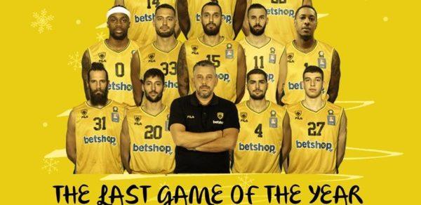 Το «κάλεσμα» της ΑΕΚ για το τελευταίο παιχνίδι της χρονιάς (ΦΩΤΟ)