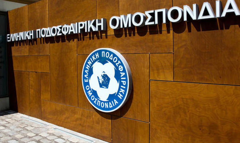 ΕΠΟ: «FIFA και UEFA ανησυχούν για τις δυσφημιστικές δηλώσεις στο ελληνικό ποδόσφαιρο»