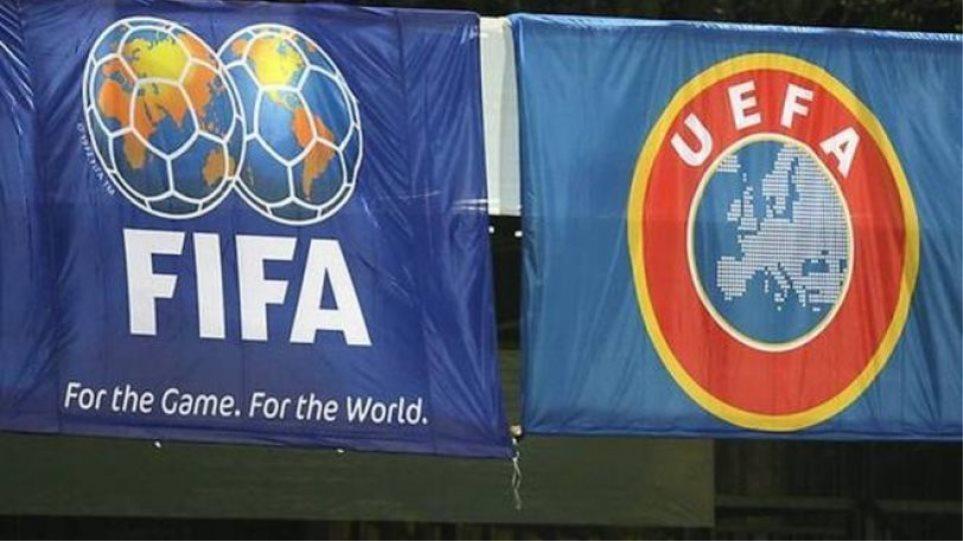 FIFA - UEFA: Την Παρασκευή οι επίσημες ανακοινώσεις για το ελληνικό ποδόσφαιρο