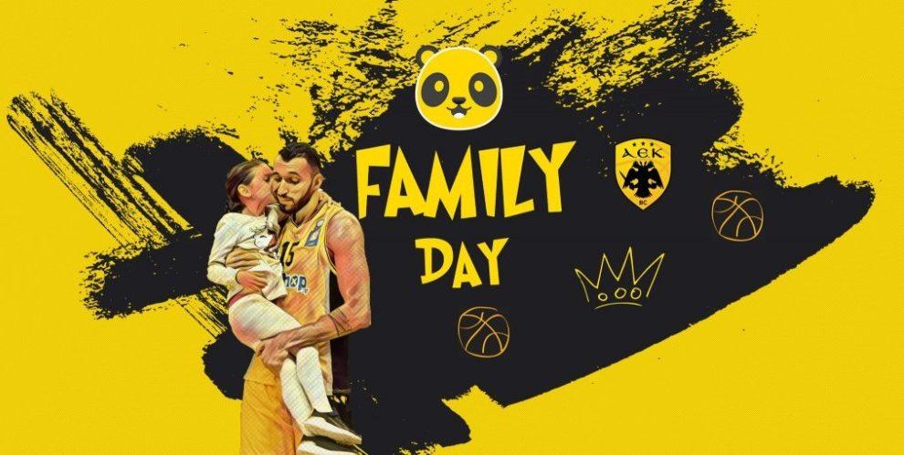 Familly Day διοργανώνει την Κυριακή η ΑΕΚ