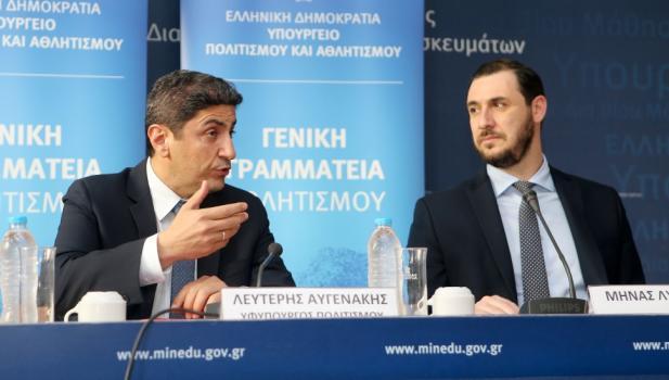 Συζήτηση για λέσχες φιλάθλων και μετακίνηση οπαδών Αυγενάκης και Λυσάνδρου